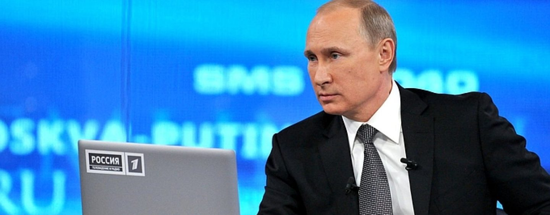 Путин настойчиво рекомендует главам госкорпораций раскрыть доходы