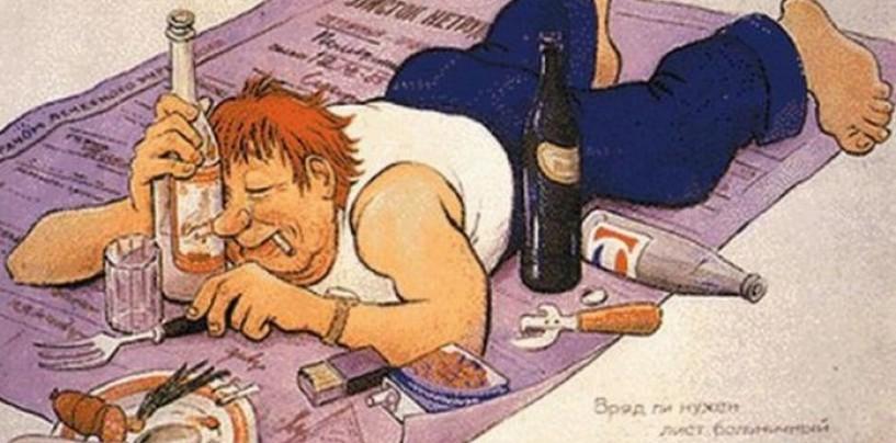 Где на Руси пить хорошо? Рейтинг самых «пьющих» городов страны