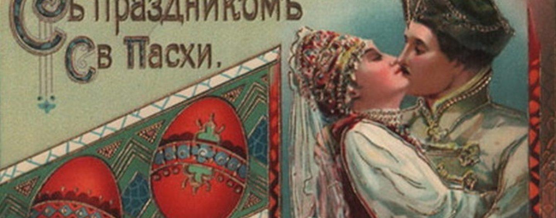 Коммунизм уже давно не строим, а праздники его остались. Заменить их на духовные предлагает православный политик