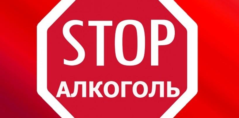Россия кабацкая. Звезды шоу-бизнеса о пьянстве