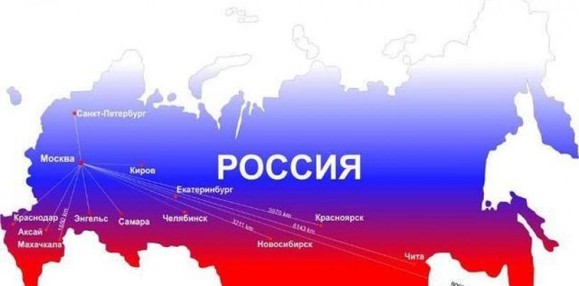 География — это приговор? Известные люди о России и ее будущем