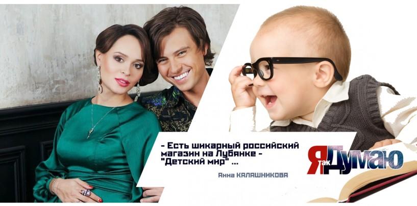 Где купить книги малышу — Лайфхак от Анны Калашниковой