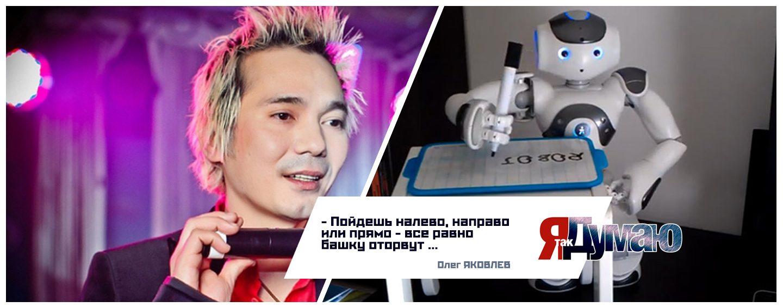 Война машин началась — журналистов заменят роботы