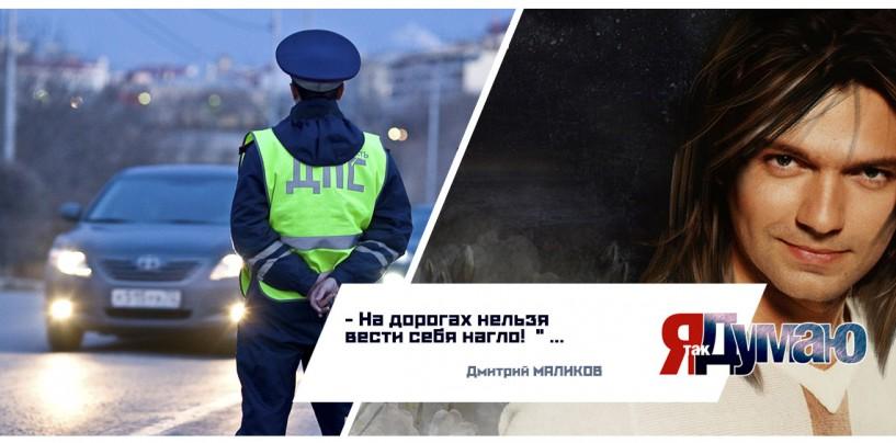Полицейские «прятки» — тайные патрули на российских дорогах.