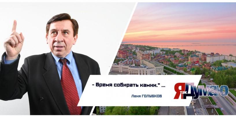 В России — есть благоустроенные города! Так считают  Дмитрий Медведев и Леня Голубков.