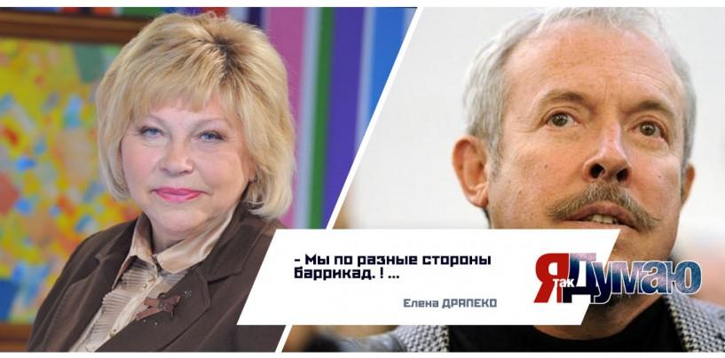 Макаревич попал на «гоп-стоп». Кто посмел обокрасть друга Украины?