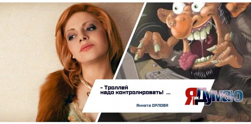Шапки с изображением жертв Аэробуса. Правда или издевательство?