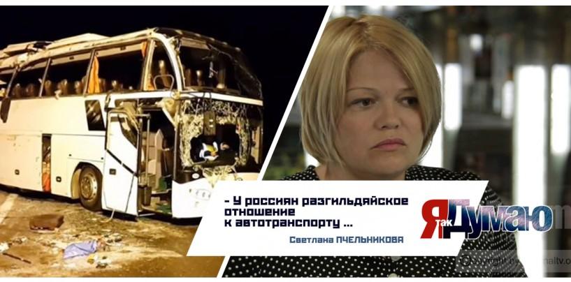 Страшная авария под Тулой — 48 пострадавших!