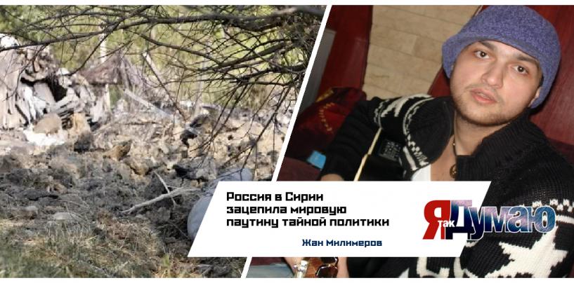 Сбит наш Су-24. Трагическая ошибка Турции или России?