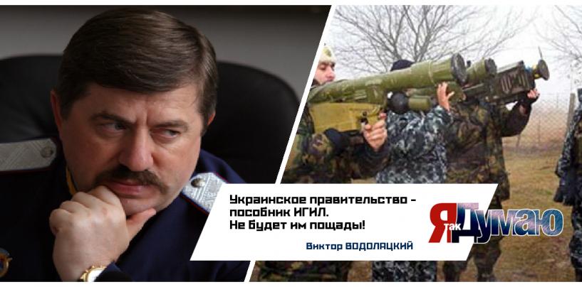Украина торгует с ИГИЛ.  В кого будет направлен  ЗРК из Украины?