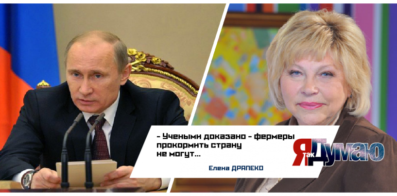 Удар по Турции — никаких овощей на российских прилавках
