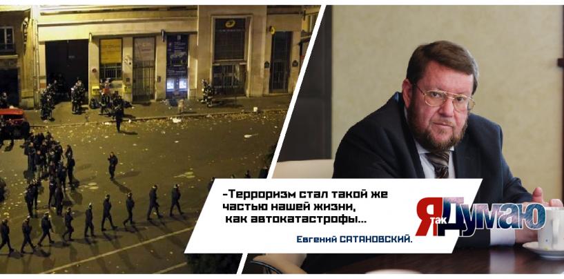 Теракты в Париже. Точка еще не поставлена.