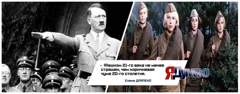 Гитлер в тренде Европы. «Mein Kampf» переживет очередное рождение.