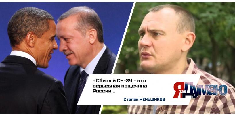 Пресс-конференция Путина. Какое место Турция лизнула американцев?