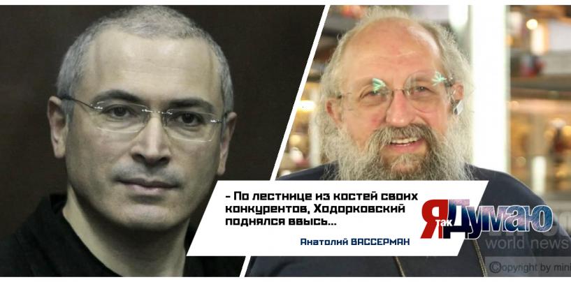 В поисках Ходорковского. Олигарха объявили в федеральный розыск.