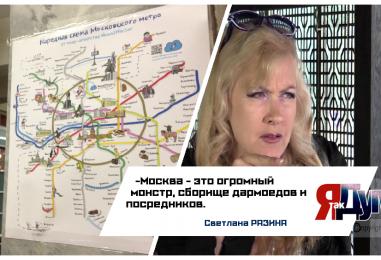 Схема  метро-съема. В Москве появился «путеводитель» по ценам на аренду жилья.