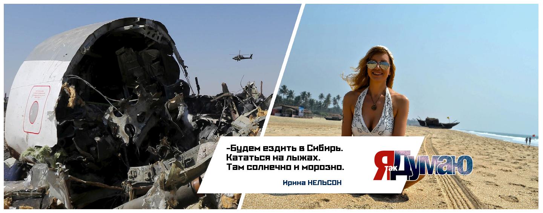 Очередные теракты на ближнем Востоке возможны. Это не козни правительства —   Дмитрий Медведев.
