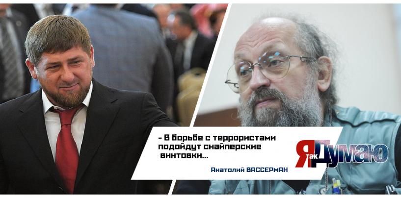ИГИЛ казнил чеченца — Кадыров отомстит. Вассерман советует снайперскую винтовку.