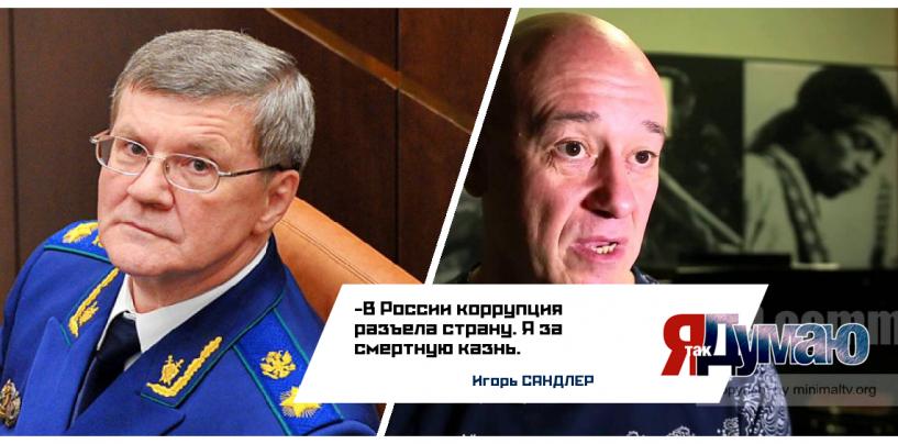 Коррупция в семье Чайки есть или нет? СМИ спрашивают, Кремль отвечает.