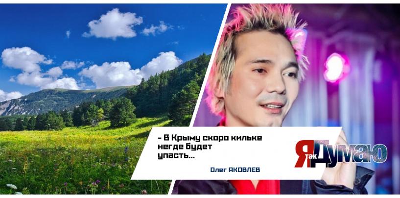 Где русскому отдохнуть хорошо?
