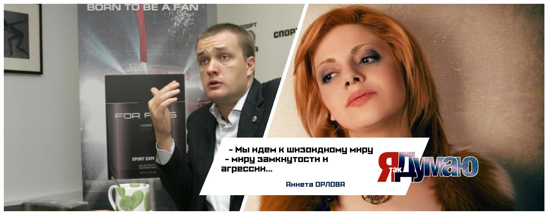 За что жестоко избили гендиректора баскетбольного клуба ЦСКА?