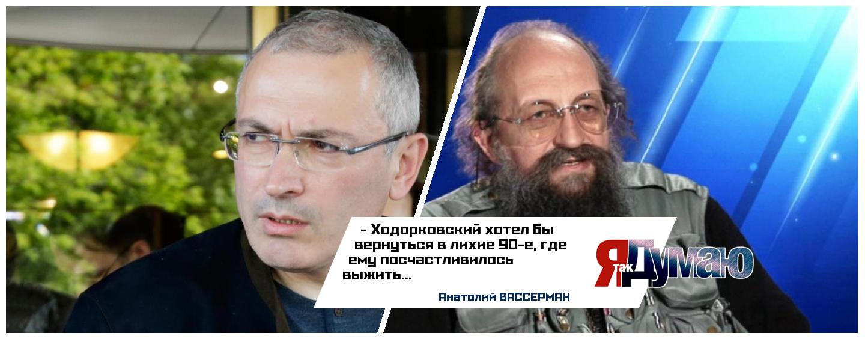 Ходорковский арестован заочно, но миллионер скрываться не собирается
