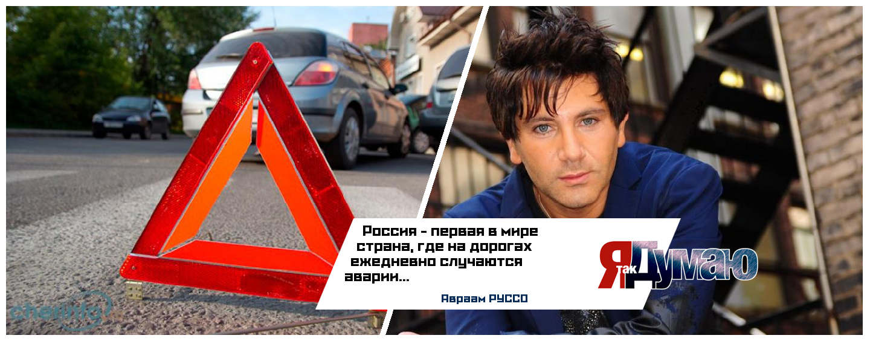 Страшное ДТП в Петербурге — погиб двухлетний ребенок