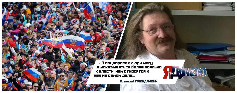 Россияне не хотят высказывать свое мнение о состоянии страны