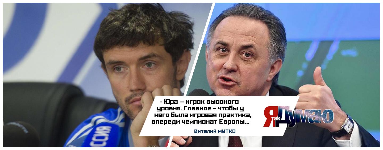 Виталий Мутко пожелал Жиркову удачи в «Зените».