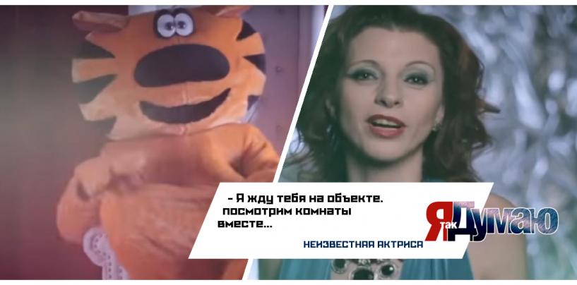 Девелоперы Петербурга манят покупателей вирусным видео
