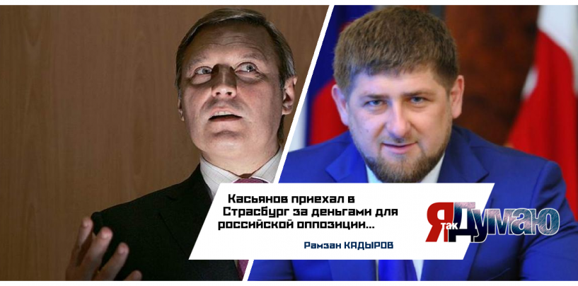Новый инстаграм-выпад Кадырова. Оппозиция «под прицелом» главы Чечни