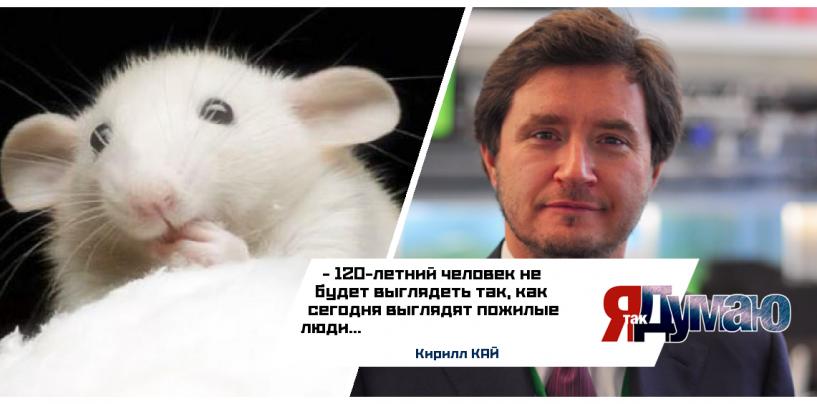 Биопринтер печатает живые органы. Теперь у мыши есть новая щитовидка!