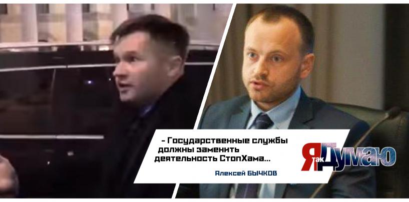 Алексей Немов прокомментировал драку со «СтопХамом»: «Я защищал сына»!