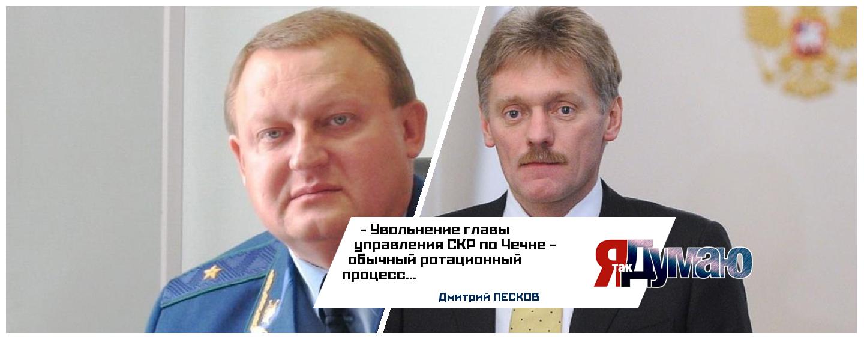Массовые увольнения Путина. Президент освободил от должности 10 генералов.