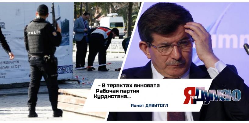 Серия терактов в Турции. Первые видеокадры взрыва военных.