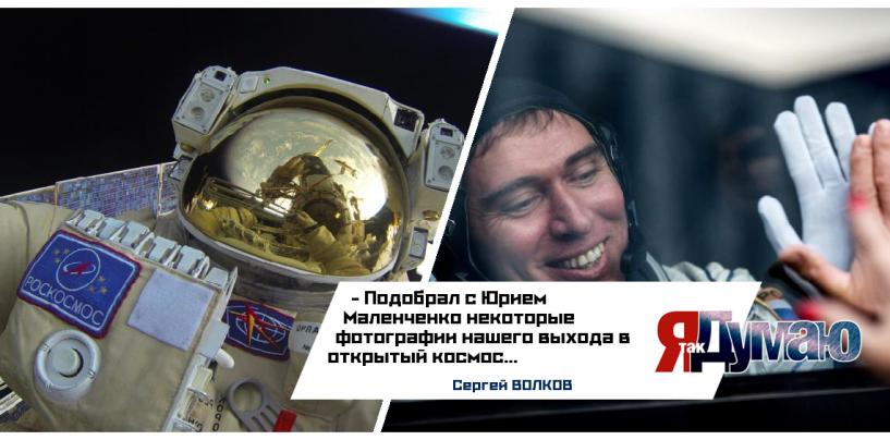 Российский космонавт выложил в соцсети фото из открытого космоса