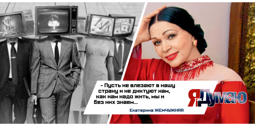 Официальный сайт ЕС занимается пропагандой против российской пропаганды