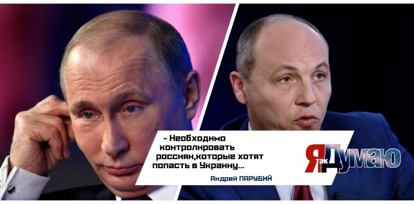 Безвизовый режим с Россией отменить! Кто называет россиян жителями Мордора?