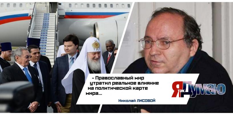 Летал ли папа обычным рейсом? Как блогеры раздули скандал вокруг Патриарха.
