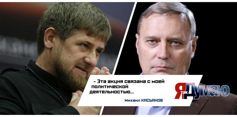 Дерзкое нападение тортом! Касьянов просит полицию найти преступников.