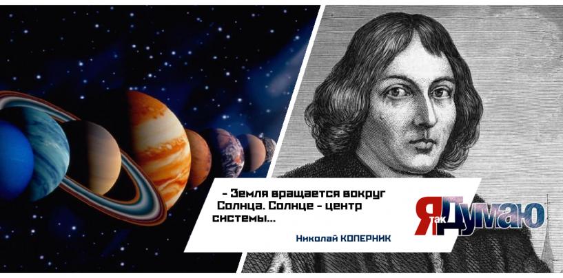 Роскосмос предлагает вернуть в школу астрономию