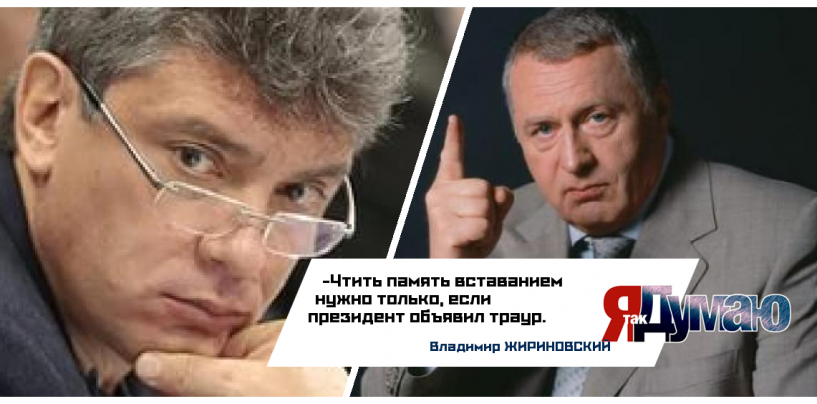 Страсти по Немцову. Когда поставят точку в расследовании убийства?
