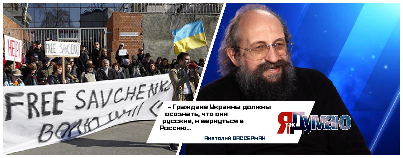 300 украинцев отстаивают Савченко! Посольство России в Киеве закидали камнями.