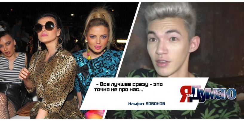 Украшений не должно быть много! — лайфхак от стилиста Ильфата Бабанова.