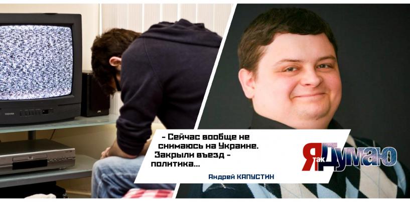 На Украине ввели запрет на 430 российских фильмов.