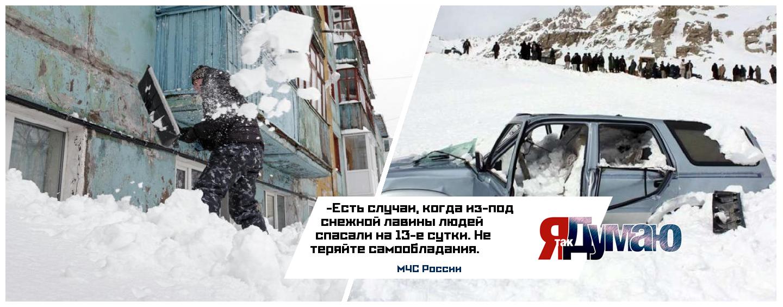 Снежная лавина пронеслась по центру главного города Камчатки.