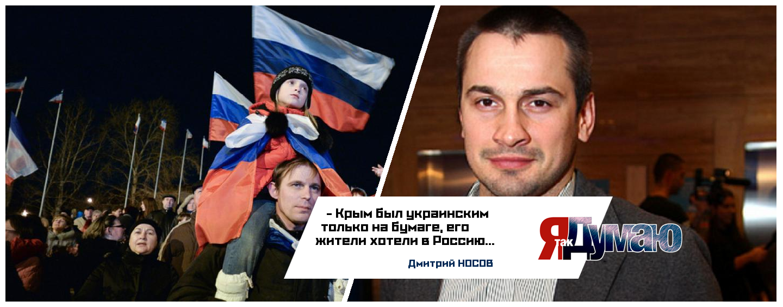 Верните Крым Украине! Тогда мы отменим санкции. О чем еще мечтают американцы?