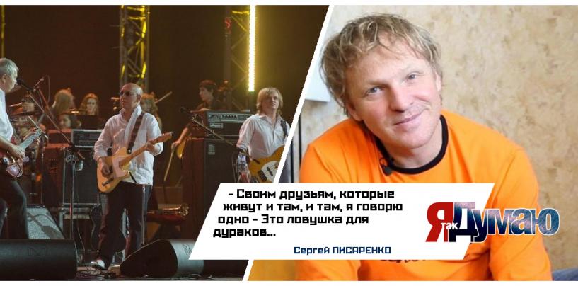 Украинское сумасшествие Кушанашвили, группы «Воскресение» и Земфиры. Артисты в большой политике.