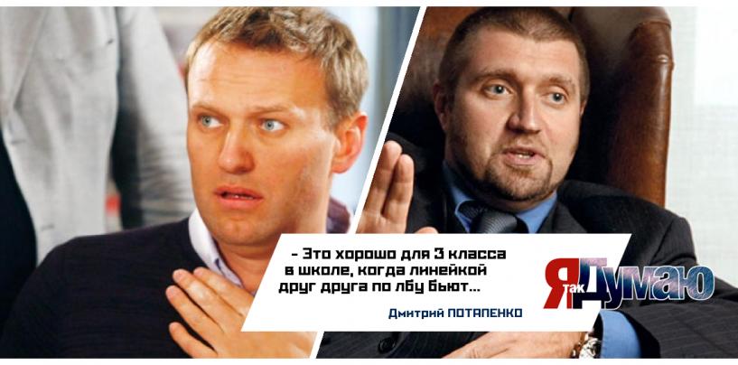 Вместо торта — пирожные и презервативы. Что кинут в Навального в следующий раз?