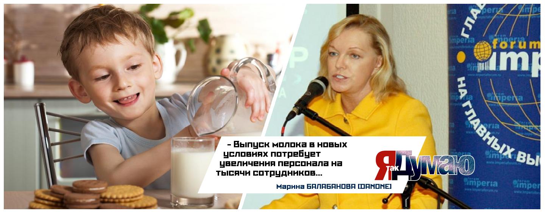 «Союзмолоко» не даст молоко! Производители против новых требований Минсельхоза.